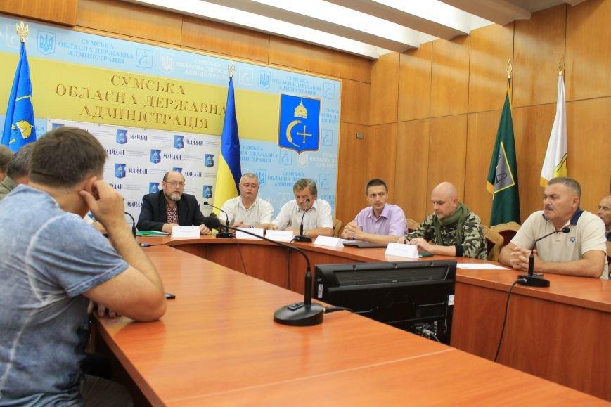 В Сумах активисты объединения «Майдан» официально зарегистрировались под названием «СООО «Майдан»  (ФОТО), фото-1