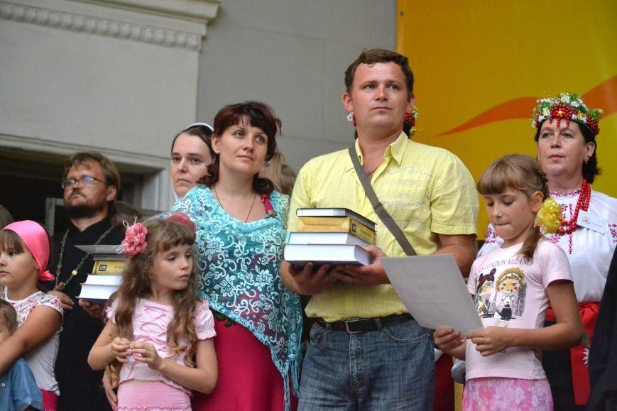 В Запорожье на фестивале семейные коллективы спели свои любимые песни (ФОТО), фото-31