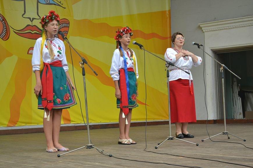 В Запорожье на фестивале семейные коллективы спели свои любимые песни (ФОТО), фото-14