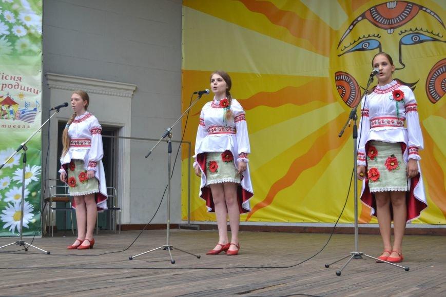 В Запорожье на фестивале семейные коллективы спели свои любимые песни (ФОТО), фото-26