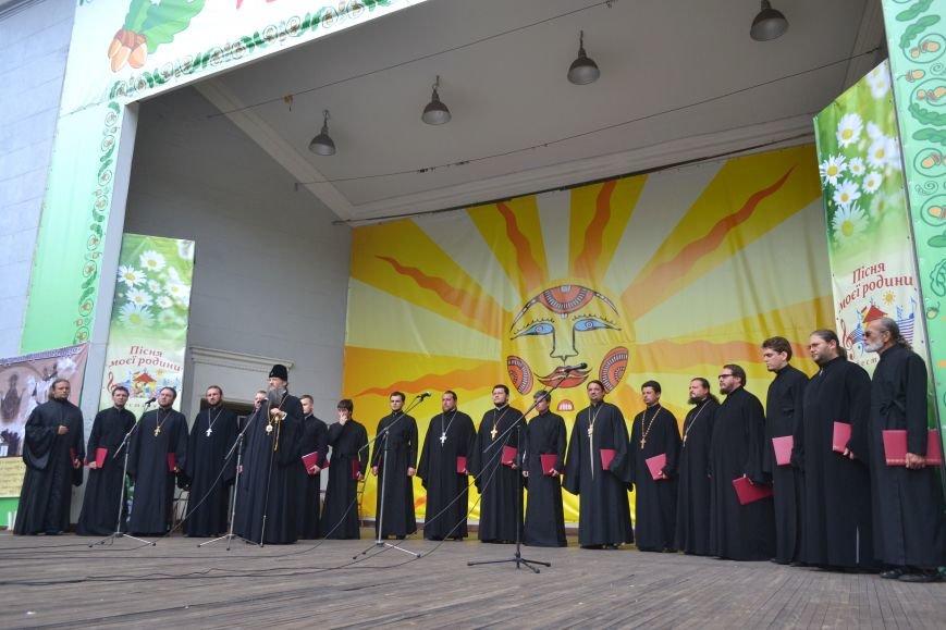 В Запорожье на фестивале семейные коллективы спели свои любимые песни (ФОТО), фото-6