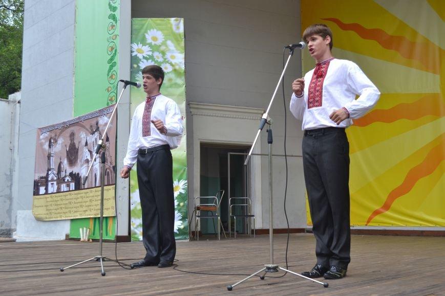 В Запорожье на фестивале семейные коллективы спели свои любимые песни (ФОТО), фото-22