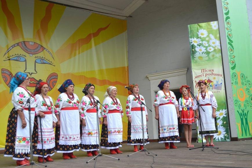 В Запорожье на фестивале семейные коллективы спели свои любимые песни (ФОТО), фото-2