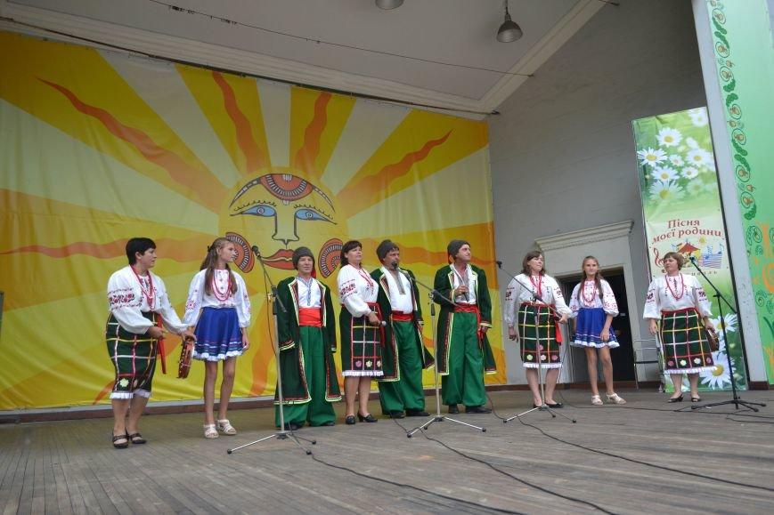 В Запорожье на фестивале семейные коллективы спели свои любимые песни (ФОТО), фото-18