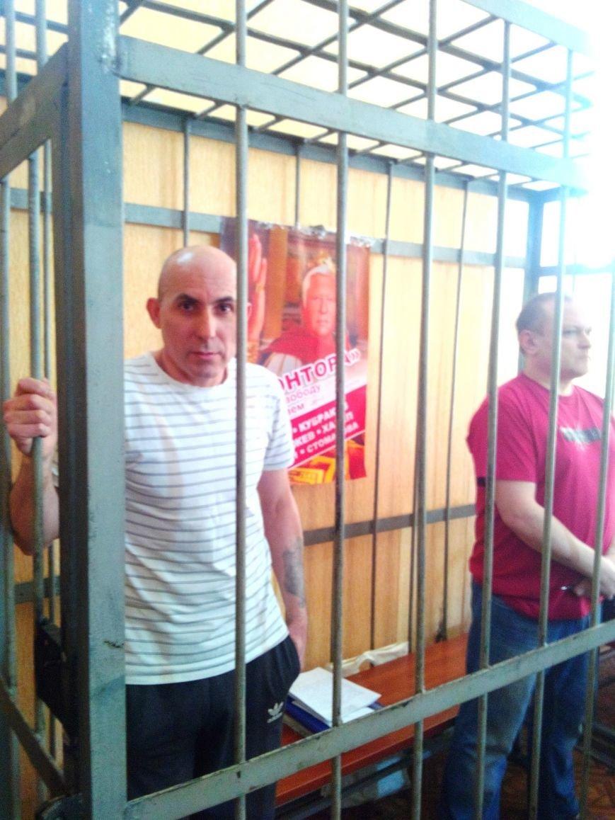 В Запорожском суде идет 5-летний «сериал» экс-генпрокурора Пшонки, фото-1