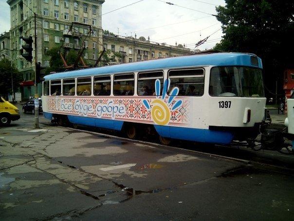 трамвай2