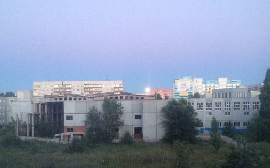 Жители Ульяновска смогли увидеть суперлуние, фото-1