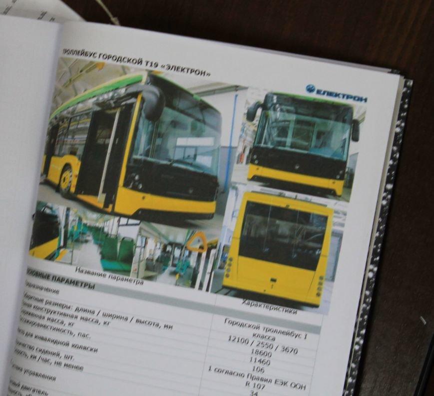 В Сумах огласили ценовые предложения по тендеру на покупку 9 троллейбусов (ФОТО), фото-5