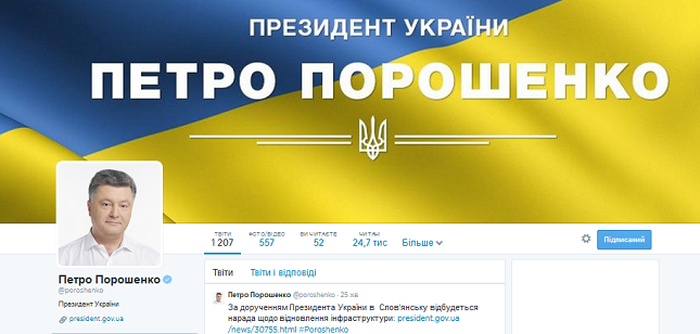 Сумчане смогут «подружиться» с Порошенко в социальных сетях (ВИДЕО), фото-1