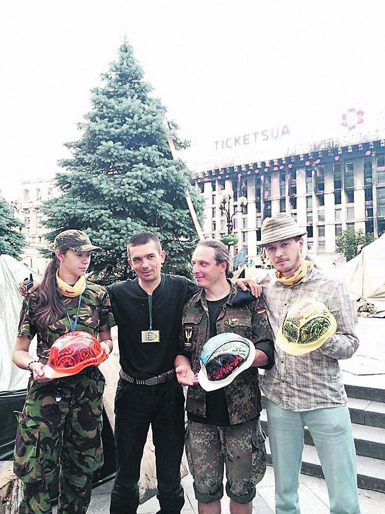 Атрибутику Майдана распродают на интернет-аукционах (ФОТО), фото-1