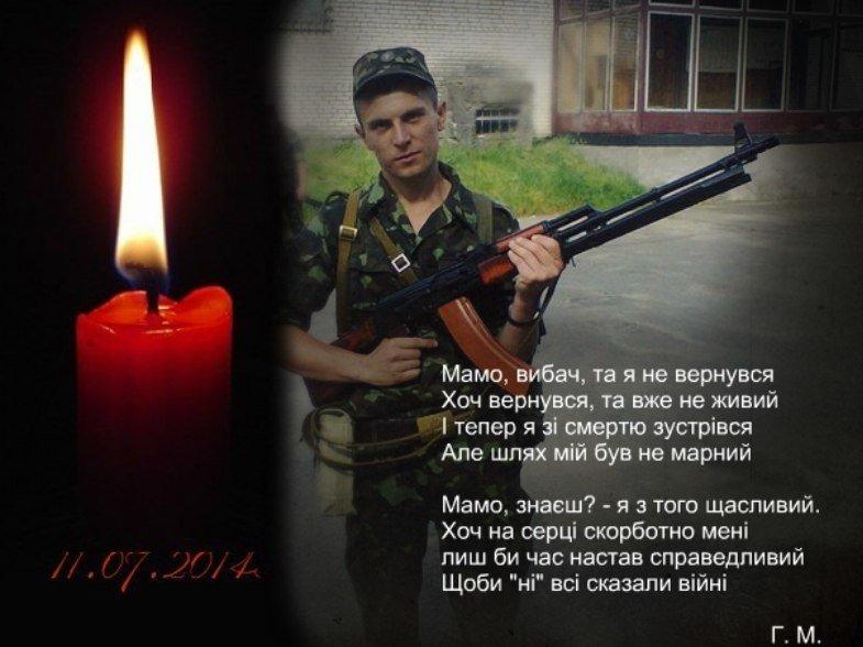На Львівщині поховали солдата 24-ї бригади, який загинув під Зеленопіллям (фоторепортаж), фото-5