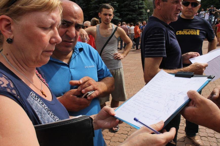 Акция в поддержку начальника УВД Кривого Рога продолжится в Киеве (ФОТО), фото-8