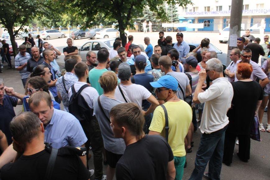 Акция в поддержку начальника УВД Кривого Рога продолжится в Киеве (ФОТО), фото-7