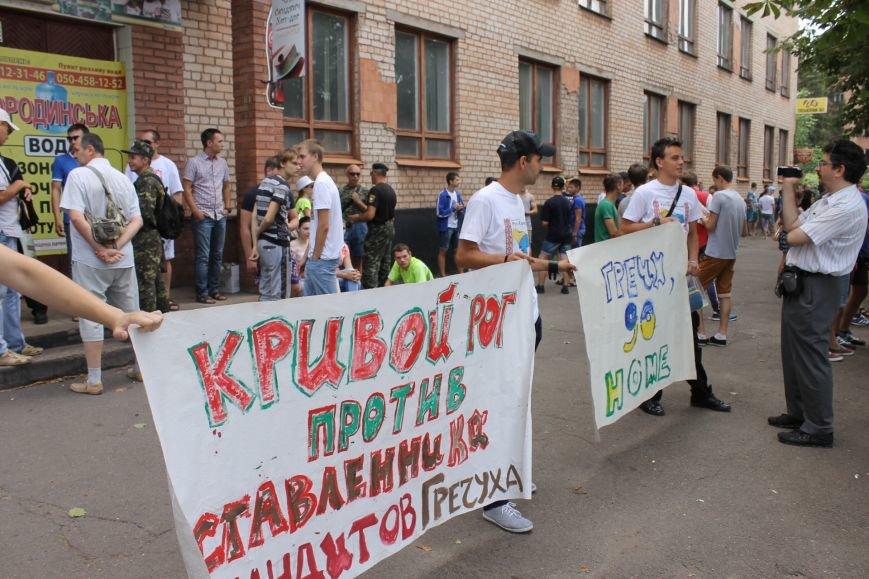Акция в поддержку начальника УВД Кривого Рога продолжится в Киеве (ФОТО), фото-5