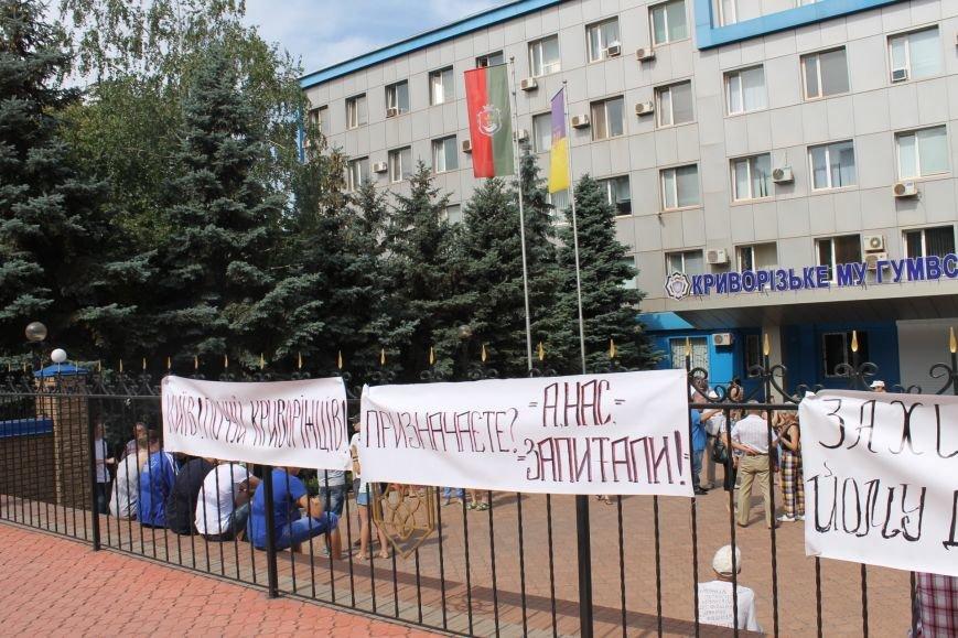 Акция в поддержку начальника УВД Кривого Рога продолжится в Киеве (ФОТО), фото-1