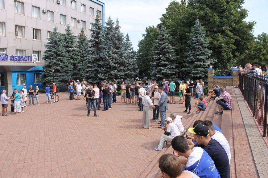 Акция в поддержку начальника УВД Кривого Рога продолжится в Киеве (ФОТО), фото-4