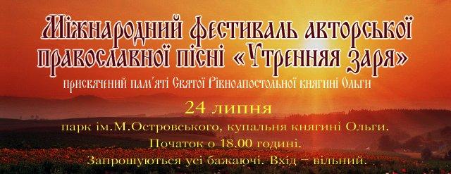 Bankoboev.Ru_prekrasnyi_rassvet копия