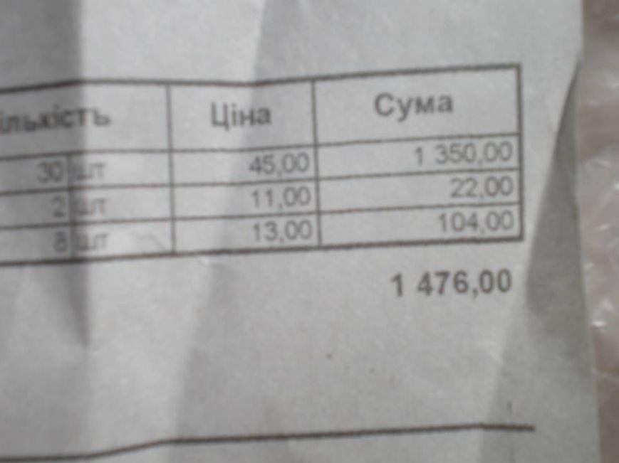 Для бійців в АТО львів'яни закупили 30 пар гумаків (ФОТО), фото-5
