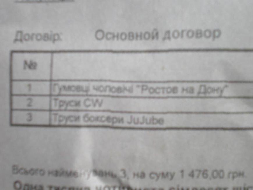 Для бійців в АТО львів'яни закупили 30 пар гумаків (ФОТО), фото-4