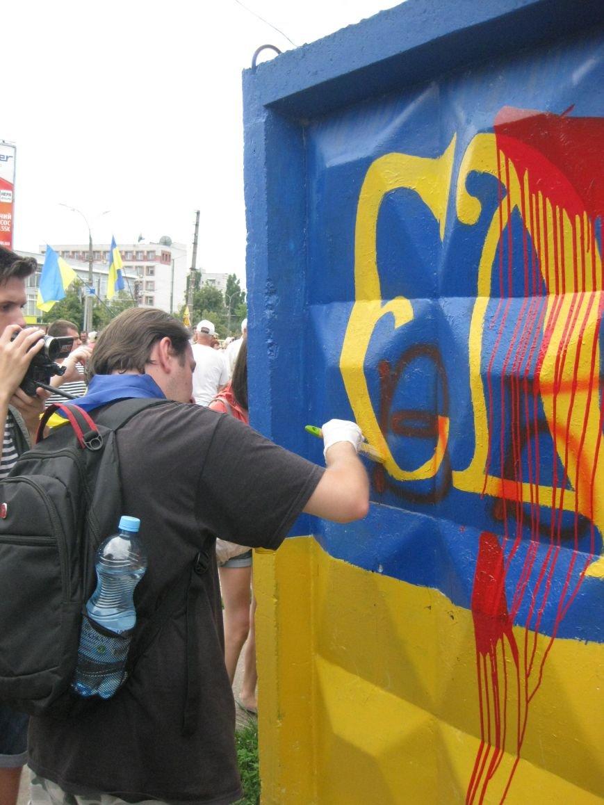 В Чернигове восстановлены патриотические граффити, фото-3
