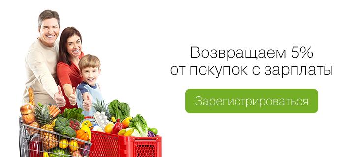 В июне ПриватБанк добавил украинцам  6,5 млн грн к зарплатам, фото-1