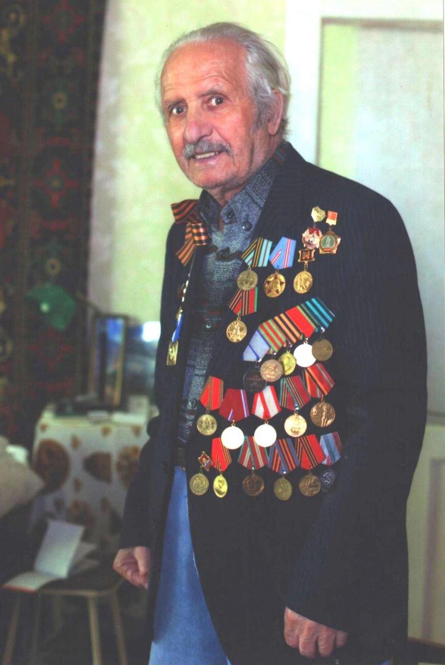 Георгия Чаханчили