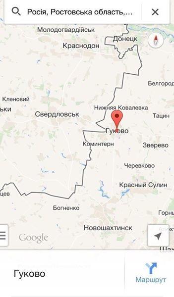 Россияне выложили видео, доказывающее факт обстрела Украины «Градами» с территории России (ВИДЕО), фото-1