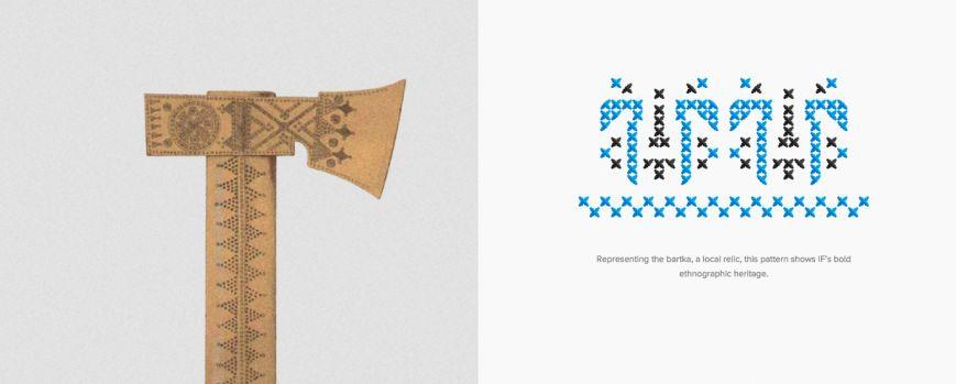 Ідеї лого етнографічної спадщини (джерело - aimbulance.com)