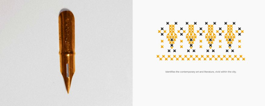 Ідеї лого літератури (джерело - aimbulance.com)