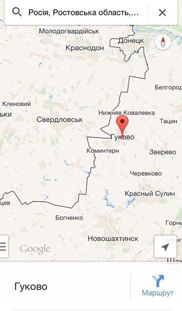 Росіяни виклали відео, які підтверджують, що Україну обстрілюють з території РФ (ВІДЕО), фото-2