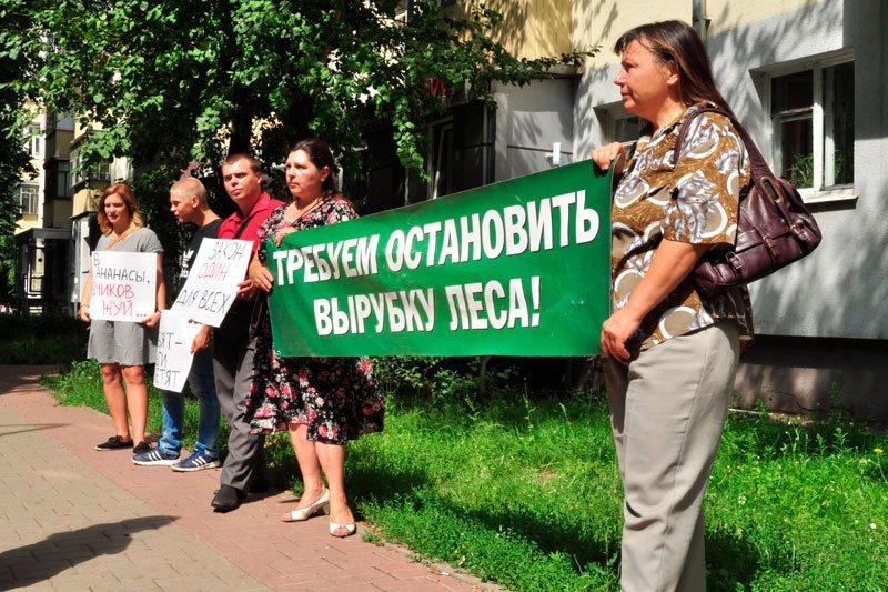 Жители Нижнего Ольшанца вышли с пикетом к администрации Белгородского района, фото-1