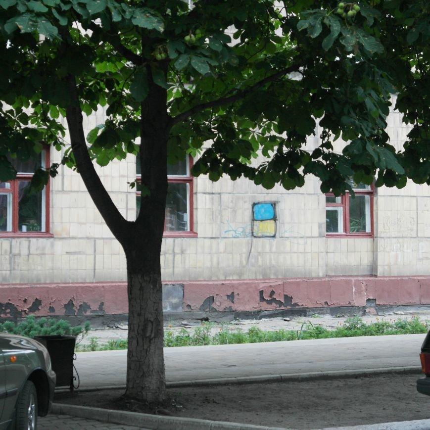 Теперь Красноармейск не упрекнут в малом количестве украинской символики (фотофакт), фото-7