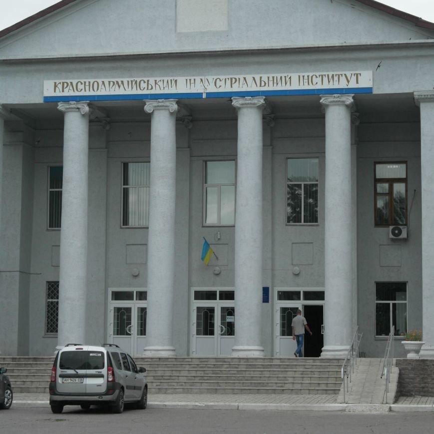 Теперь Красноармейск не упрекнут в малом количестве украинской символики (фотофакт), фото-4