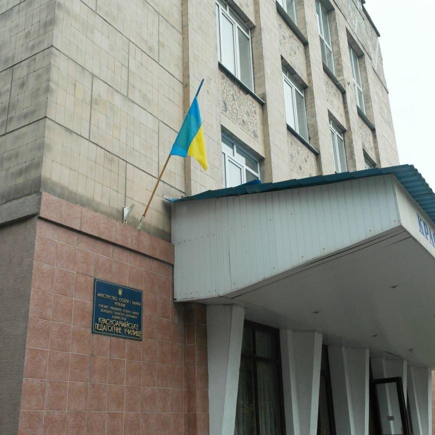 Теперь Красноармейск не упрекнут в малом количестве украинской символики (фотофакт), фото-3