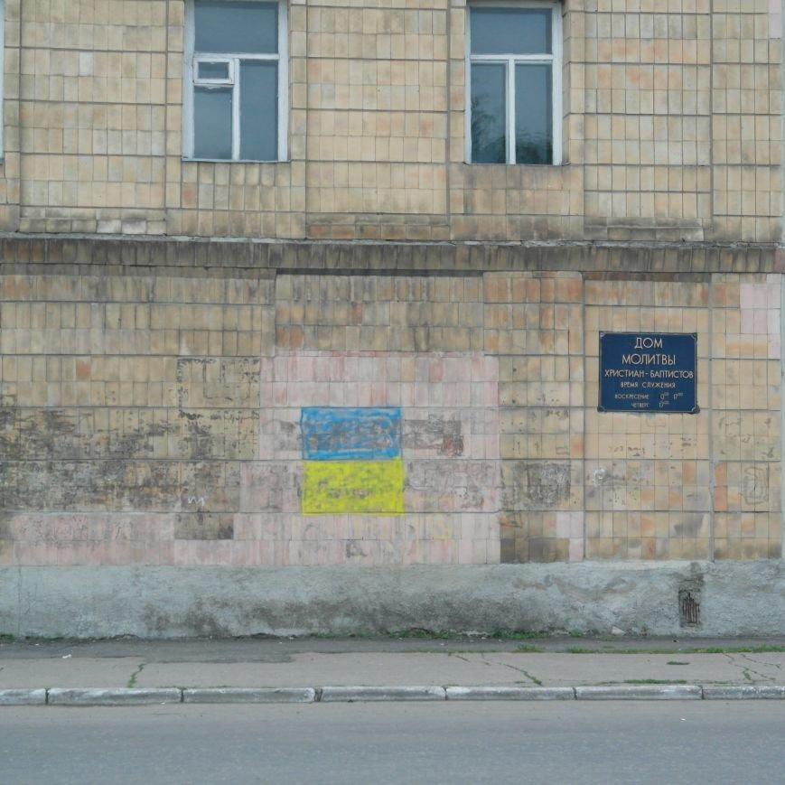 Теперь Красноармейск не упрекнут в малом количестве украинской символики (фотофакт), фото-6