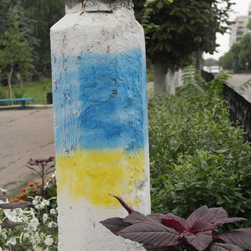 Теперь Красноармейск не упрекнут в малом количестве украинской символики (фотофакт), фото-8