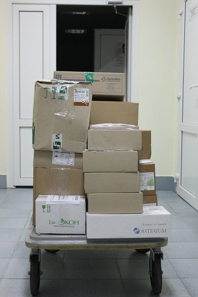 Львівські активісти придбали вантажівку ліків на 30 тисяч гривень для ранених з АТО (ФОТО), фото-1