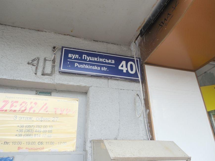 На Архитектора Бекетова часть балконного перекрытия упала прямо к соседям снизу, фото-7