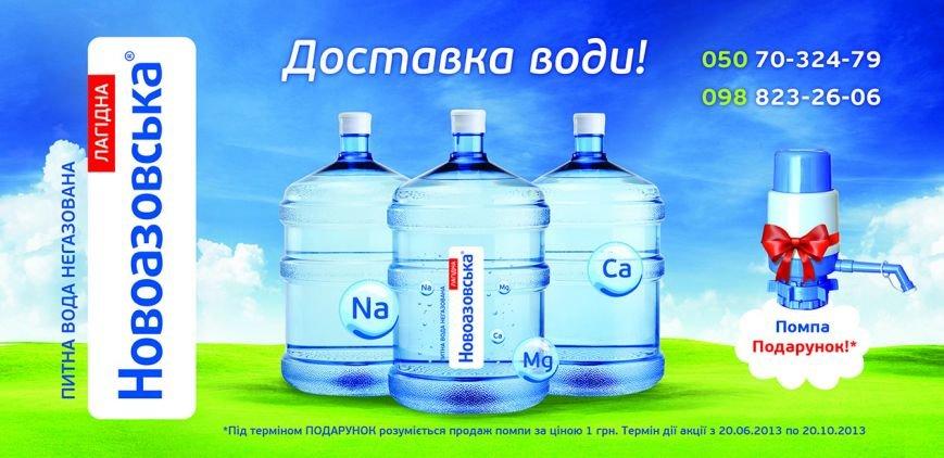 lisstovka(1)