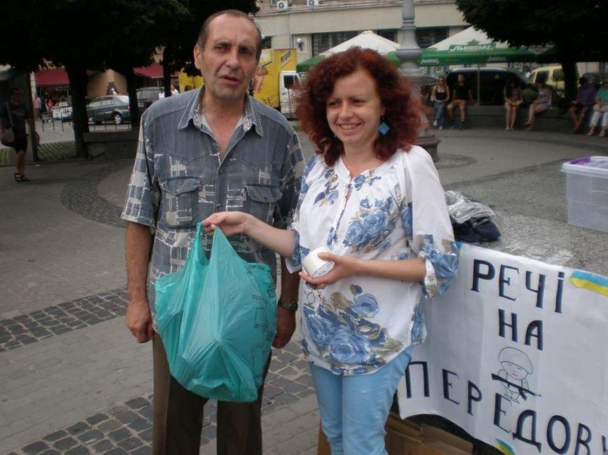 У Львові встановили рекорд зі збору «гуманітарки» в АТО(фоторепортаж), фото-1