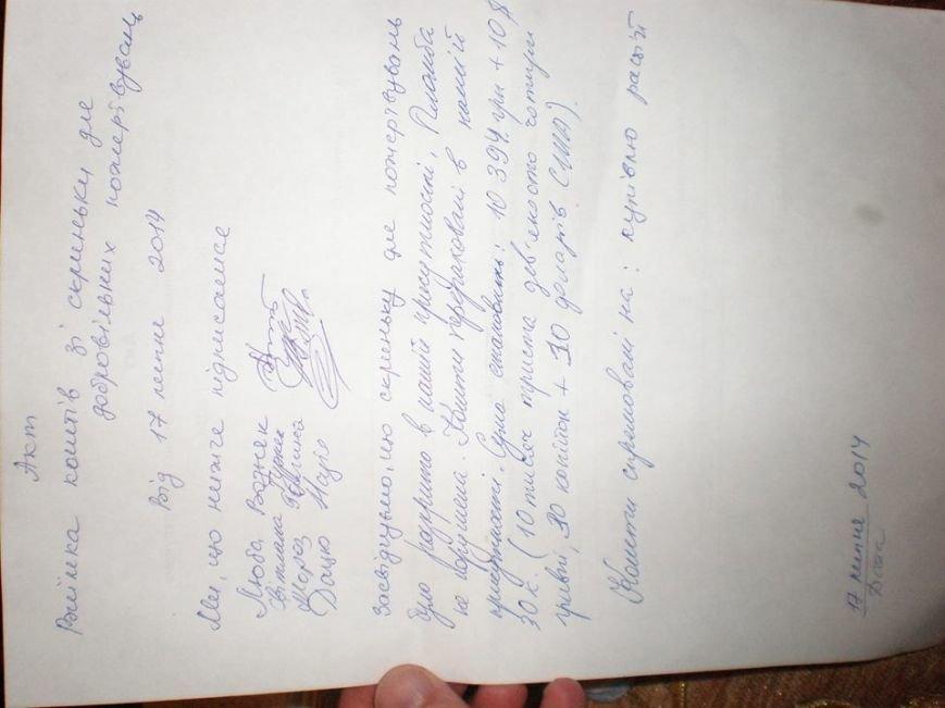 У Львові встановили рекорд зі збору «гуманітарки» в АТО(фоторепортаж), фото-4