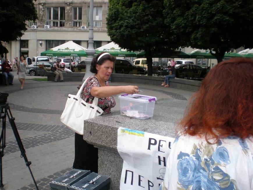 У Львові встановили рекорд зі збору «гуманітарки» в АТО(фоторепортаж), фото-14