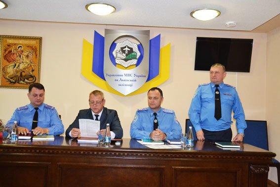 Управління МВС на Львівській залізниці отримало нового керманича (ФОТО), фото-1