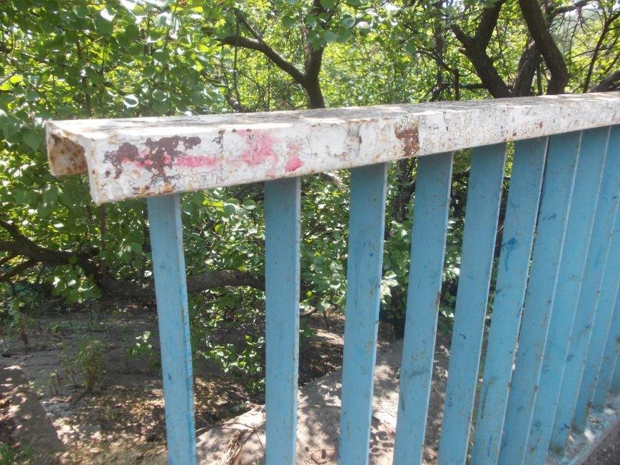 В Кривом Роге одним «сине-желтым» мостом стало больше (ФОТО), фото-2
