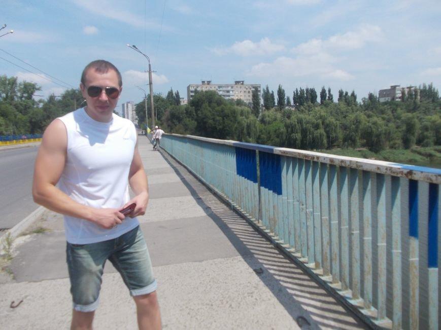 В Кривом Роге одним «сине-желтым» мостом стало больше (ФОТО), фото-1