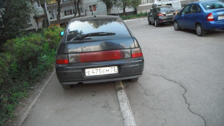 Когда же в Ульяновске устранят нелегальные автопарковки?, фото-1