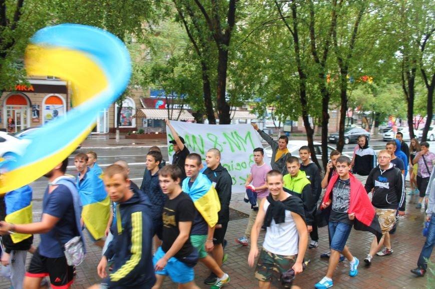 В Мариуполе прошло шествие скорби (ФОТО), фото-1