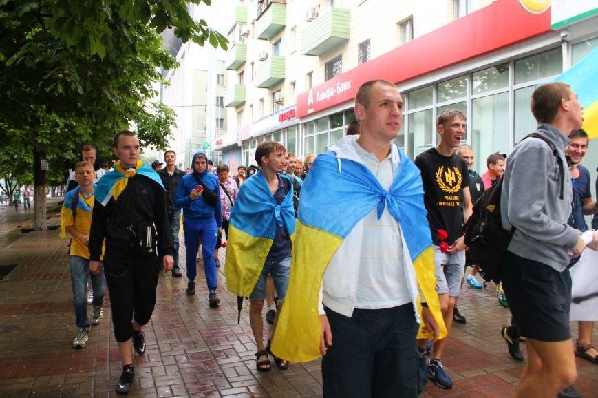 В Мариуполе прошло шествие скорби (ФОТО), фото-9