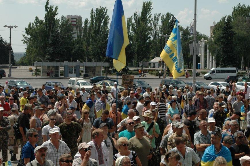 В Запорожье прошел митинг против агрессии России (ФОТО), фото-11