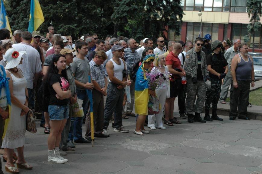 В Запорожье прошел митинг против агрессии России (ФОТО), фото-1